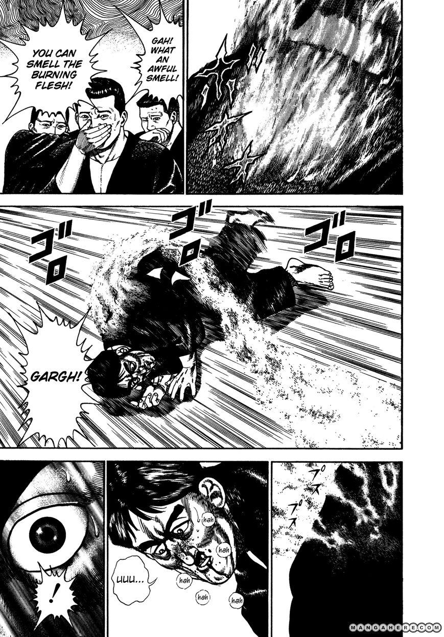 Koukou Tekkenden Tough 195 Page 3