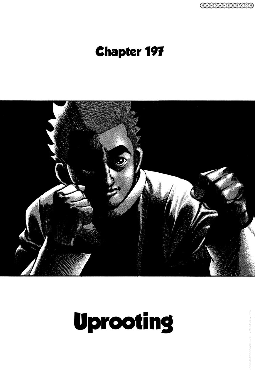 Koukou Tekkenden Tough 197 Page 1