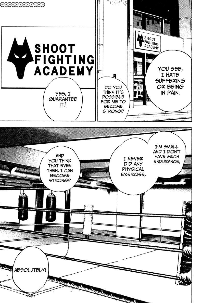 Koukou Tekkenden Tough 199 Page 3