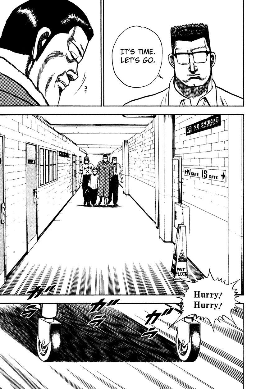 Koukou Tekkenden Tough 218 Page 3