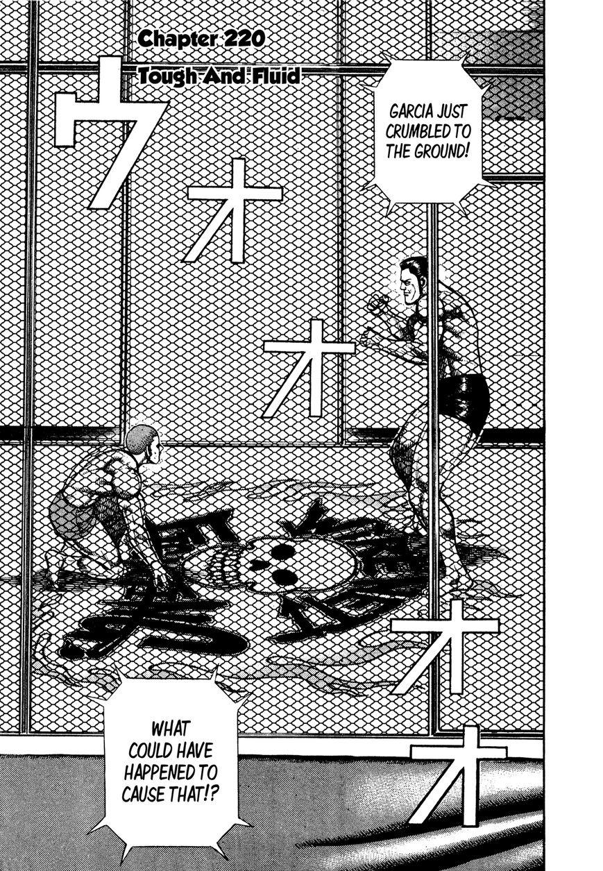 Koukou Tekkenden Tough 220 Page 1