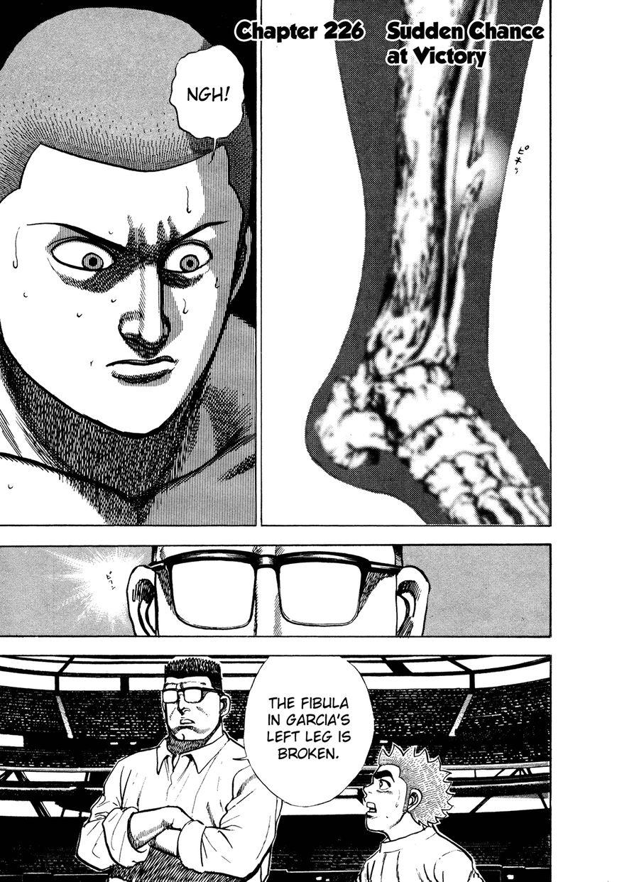 Koukou Tekkenden Tough 226 Page 1