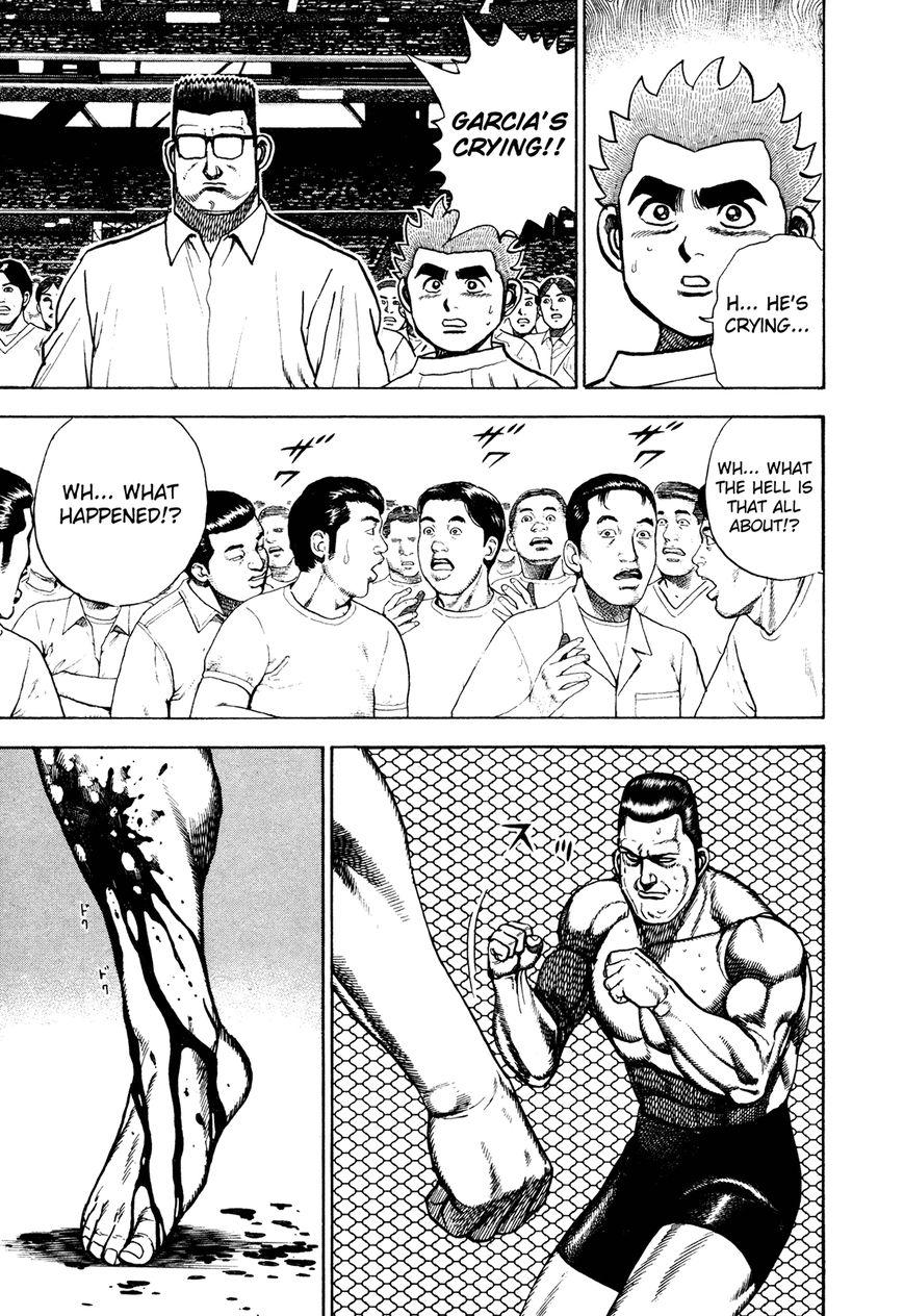 Koukou Tekkenden Tough 227 Page 3