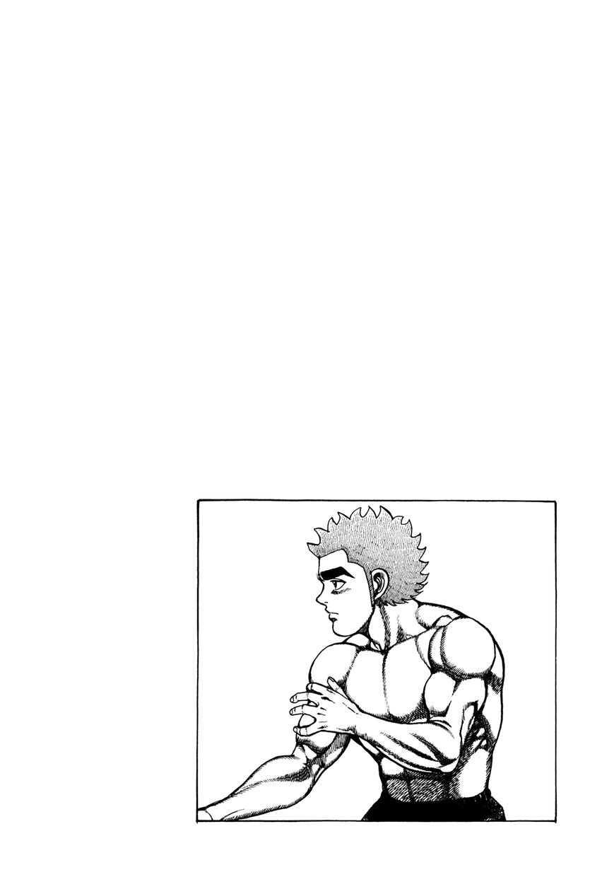 Koukou Tekkenden Tough 229 Page 2