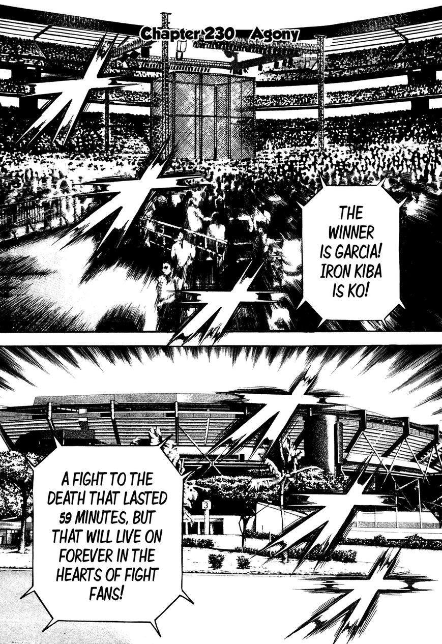 Koukou Tekkenden Tough 230 Page 1