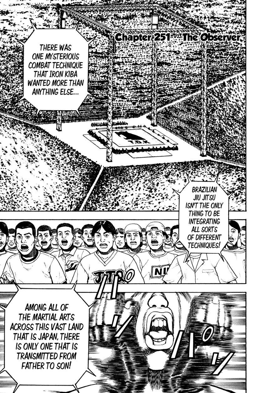 Koukou Tekkenden Tough 251 Page 1
