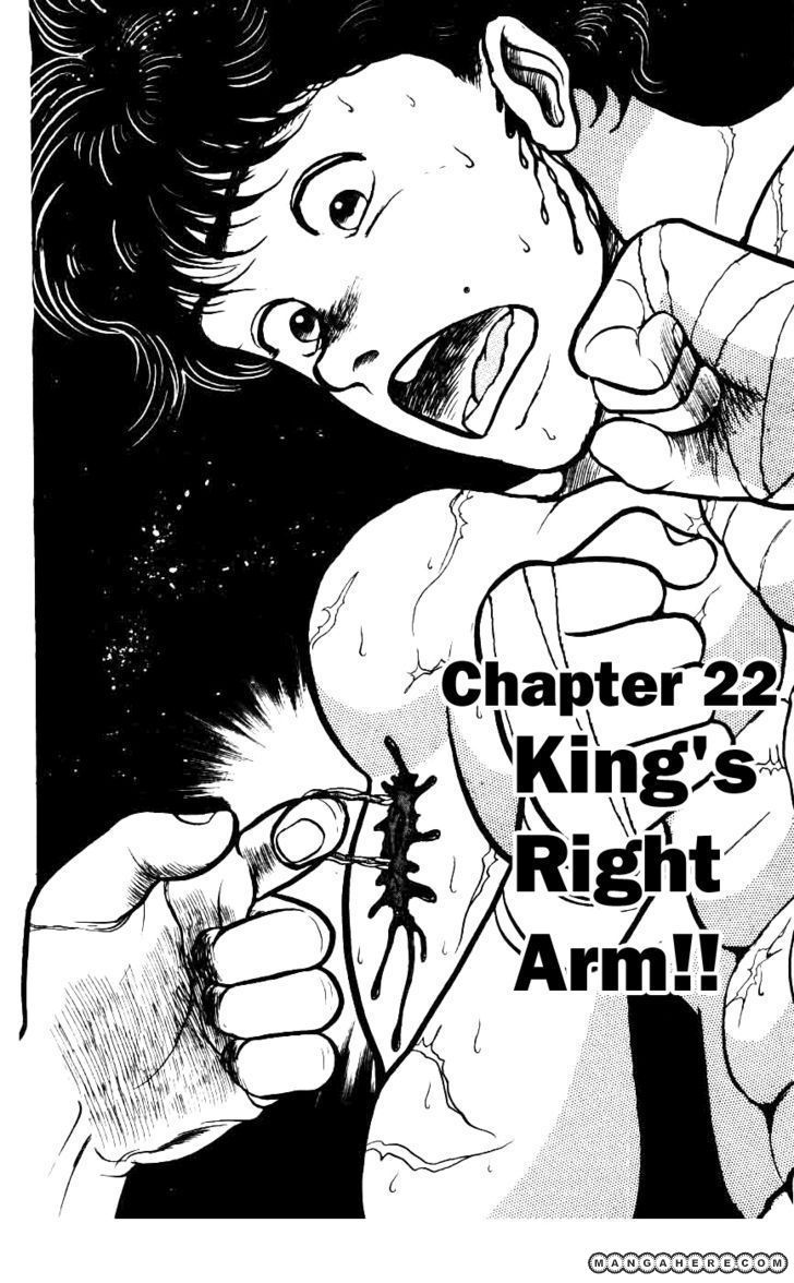 Grappler Baki 22 Page 1