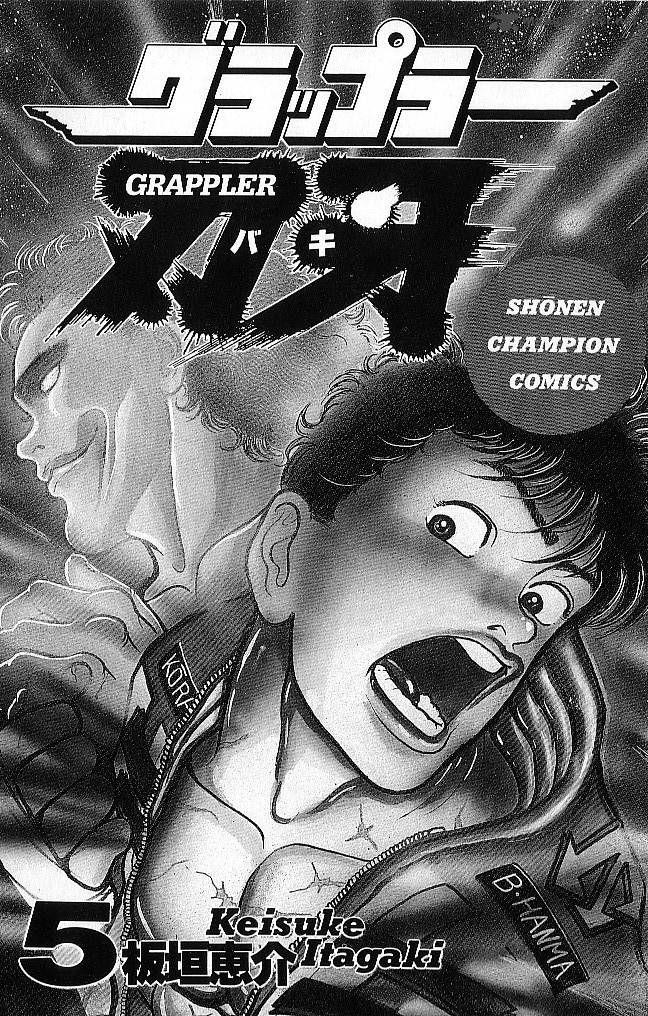 Grappler Baki 37 Page 1