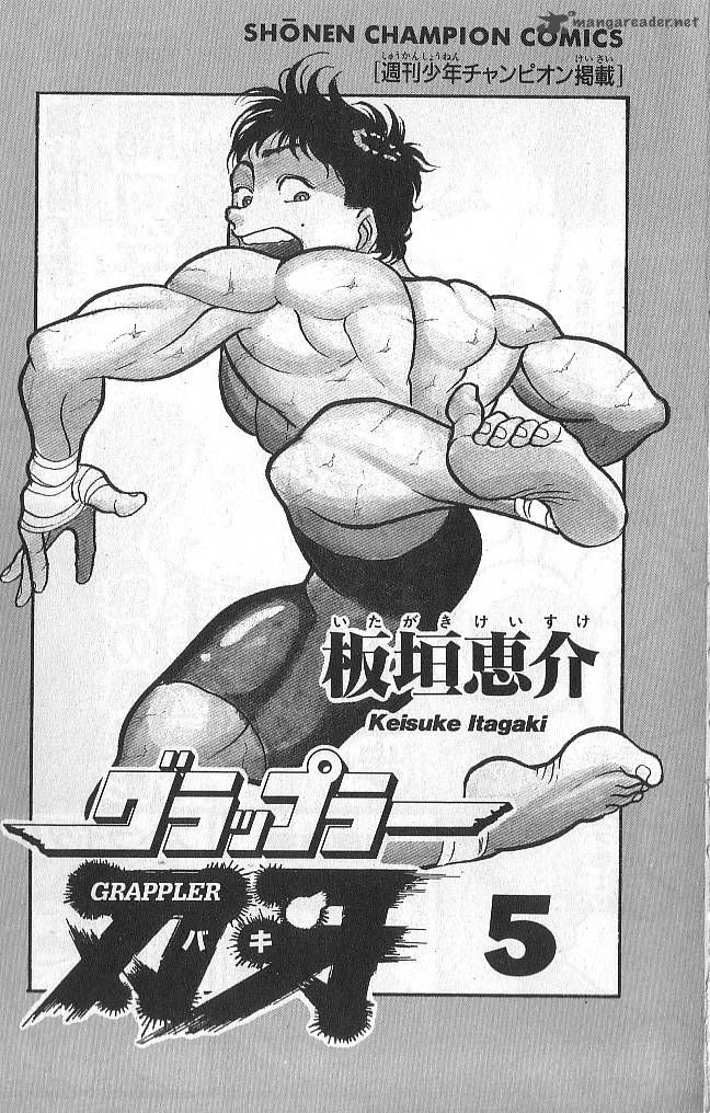 Grappler Baki 37 Page 2