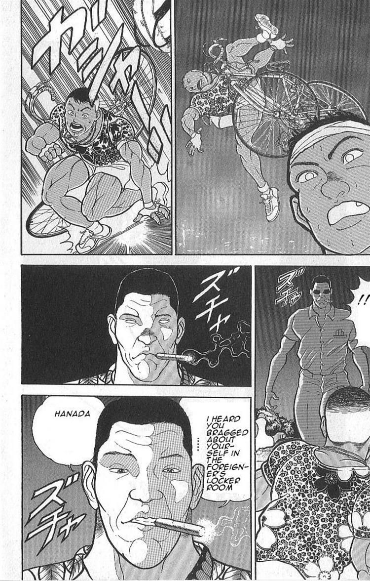 Grappler Baki 40 Page 2
