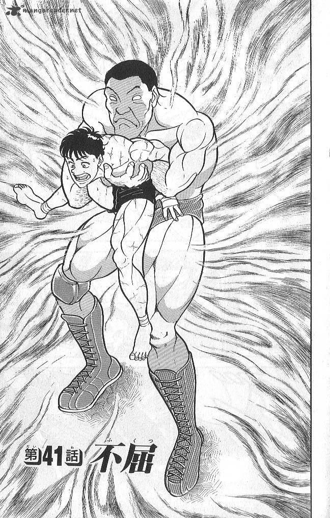 Grappler Baki 41 Page 1