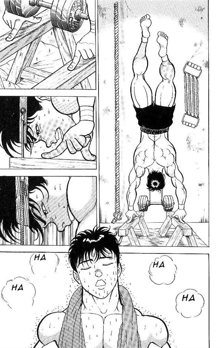 Grappler Baki 51 Page 3