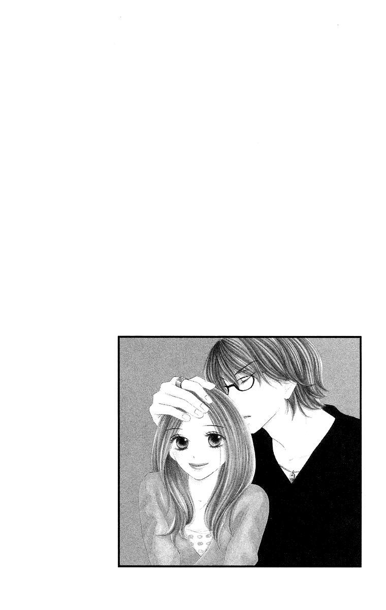 Yasashii Te 4 Page 2