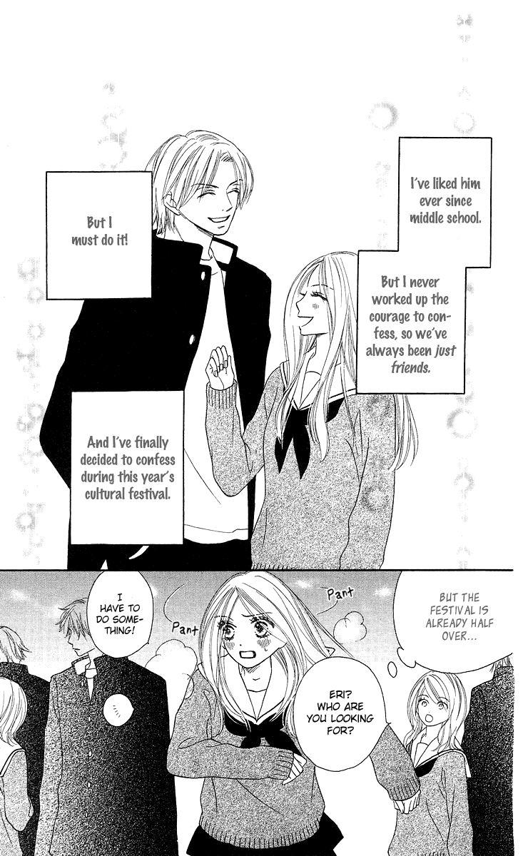 Yasashii Te 4 Page 3