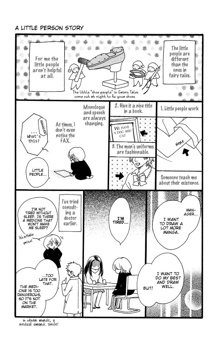 Yasashii Te 5 Page 2