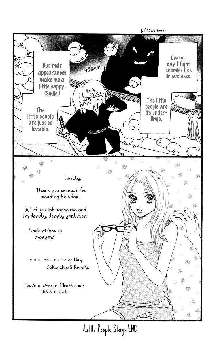 Yasashii Te 5 Page 3