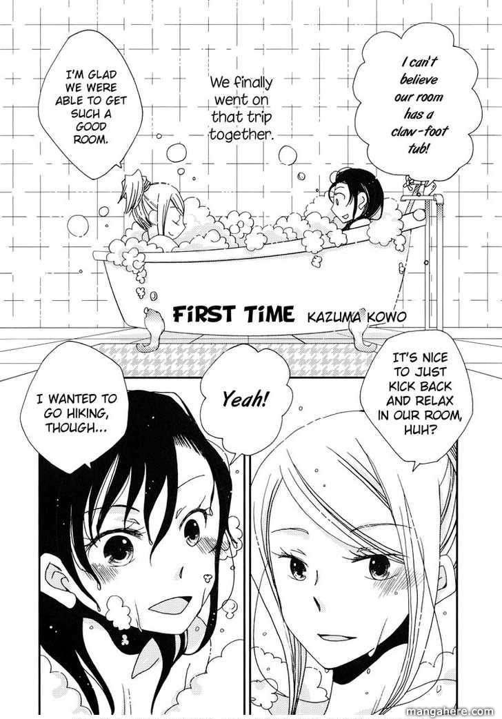 Junsui Adolescence 7.7 Page 1