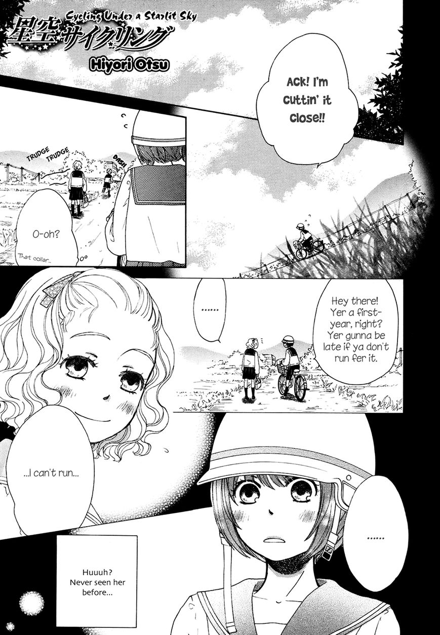 Your Cuteness 3 Page 1