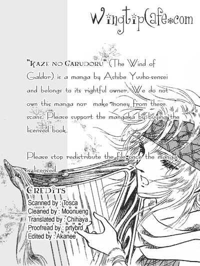 Kaze no Galdor 4 Page 1