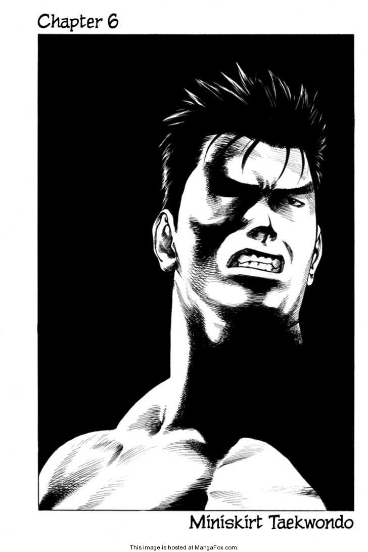 Karate Shoukoushi Kohinata Minoru 6 Page 1