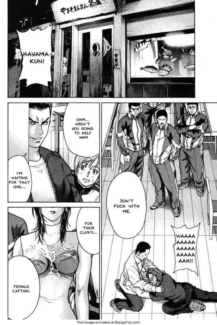 Karate Shoukoushi Kohinata Minoru 6 Page 2
