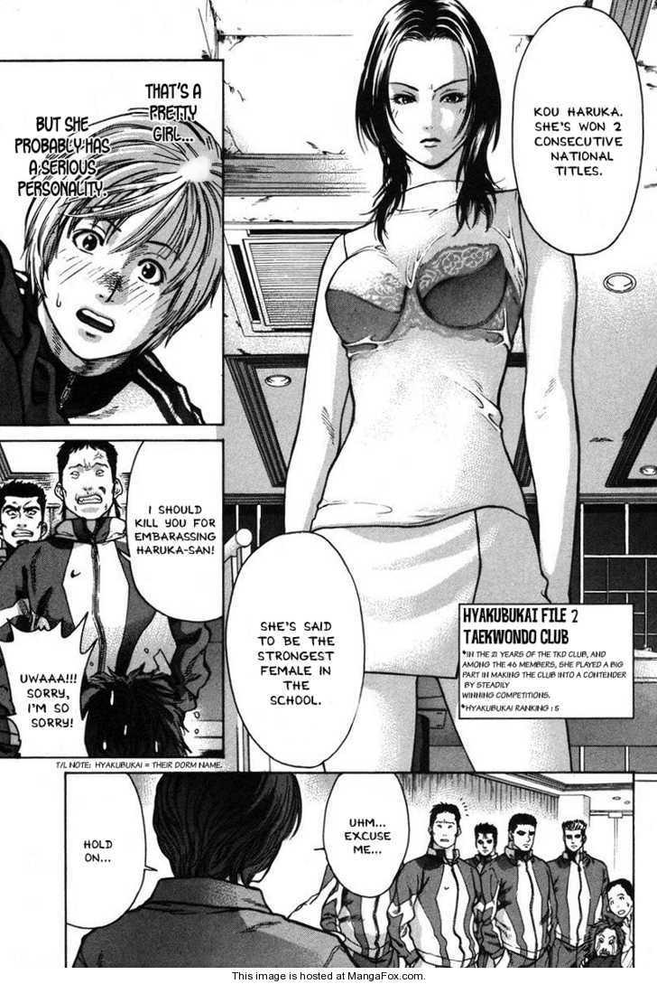 Karate Shoukoushi Kohinata Minoru 6 Page 3