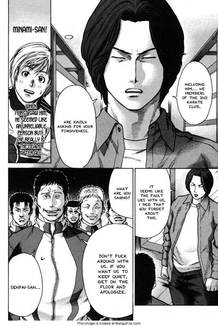 Karate Shoukoushi Kohinata Minoru 6 Page 4