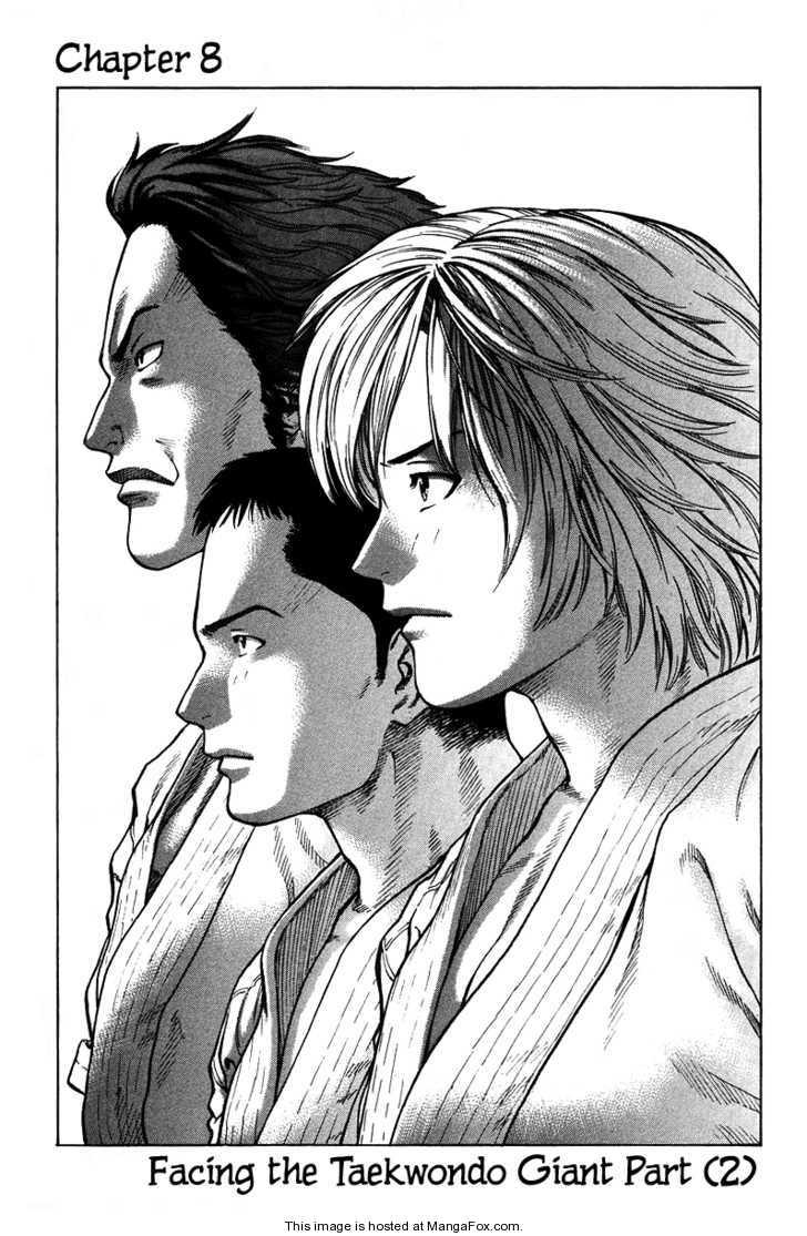 Karate Shoukoushi Kohinata Minoru 8 Page 1