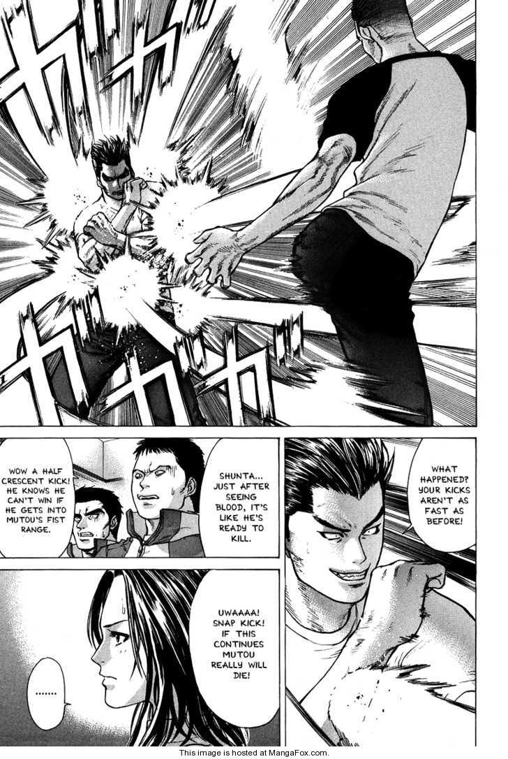 Karate Shoukoushi Kohinata Minoru 8 Page 3