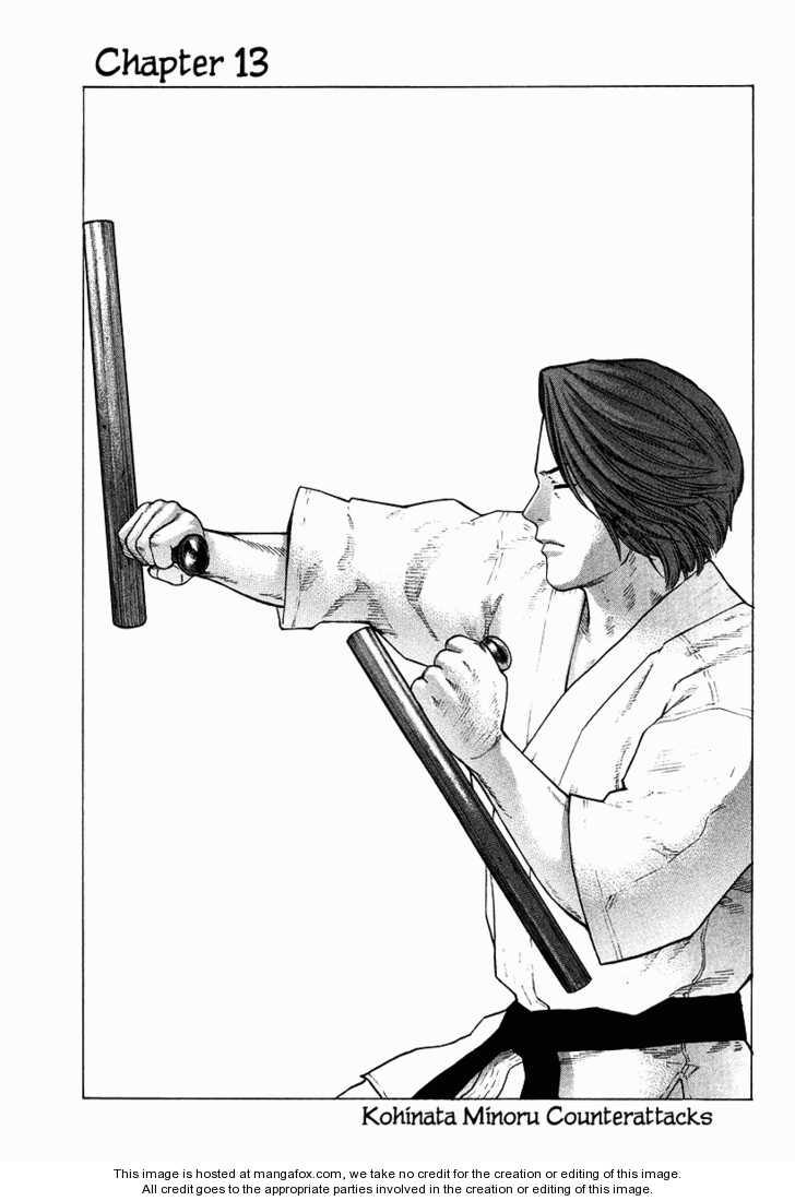 Karate Shoukoushi Kohinata Minoru 13 Page 1