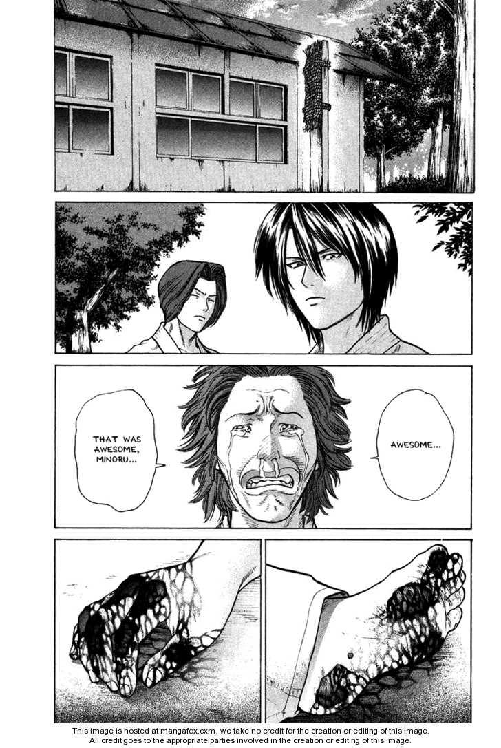 Karate Shoukoushi Kohinata Minoru 19 Page 3