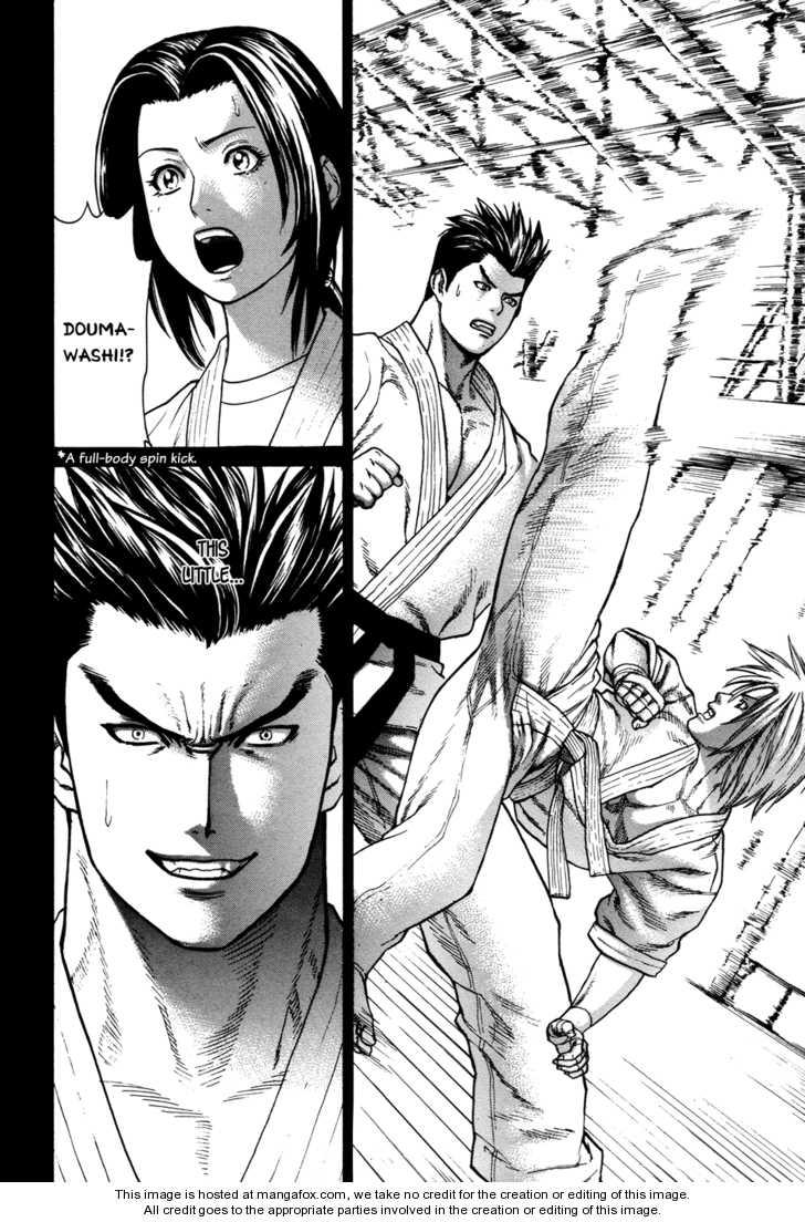 Karate Shoukoushi Kohinata Minoru 21 Page 3