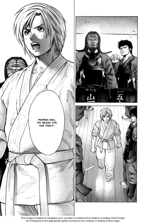 Karate Shoukoushi Kohinata Minoru 22 Page 1