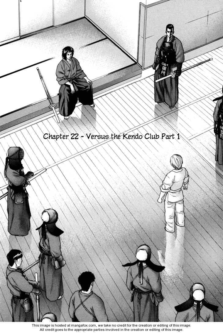 Karate Shoukoushi Kohinata Minoru 22 Page 2