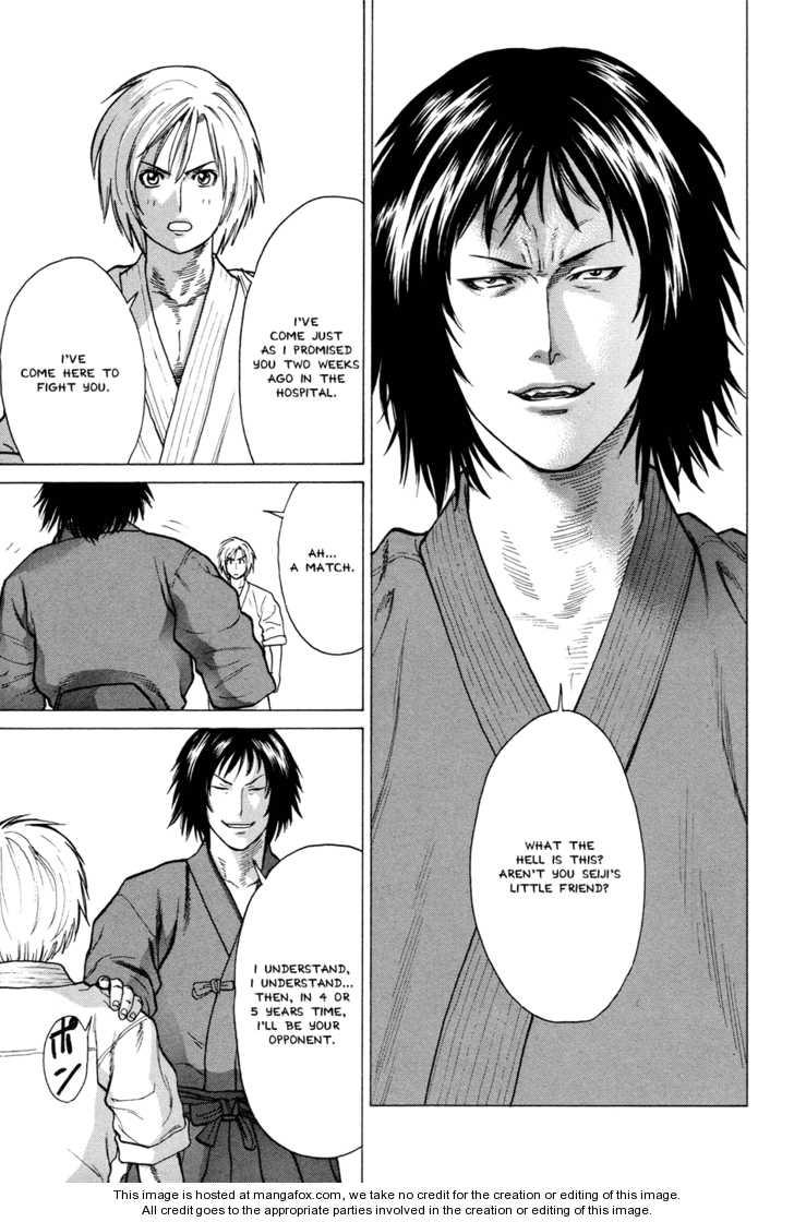 Karate Shoukoushi Kohinata Minoru 22 Page 3