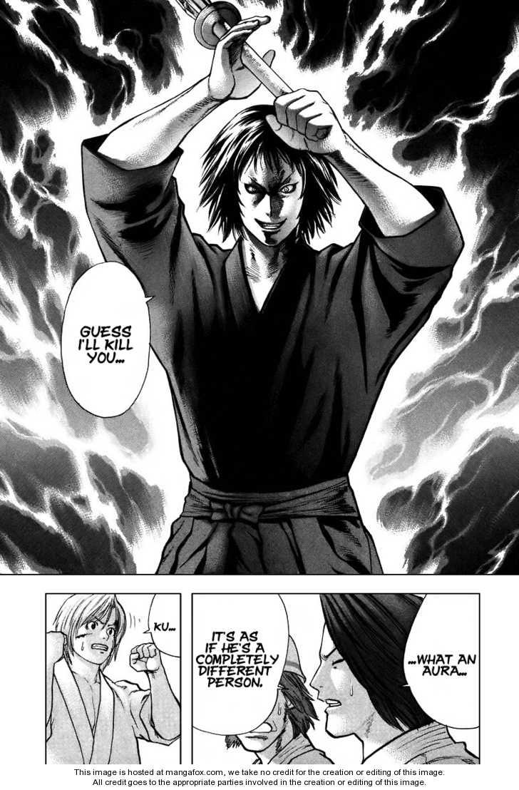 Karate Shoukoushi Kohinata Minoru 24 Page 3