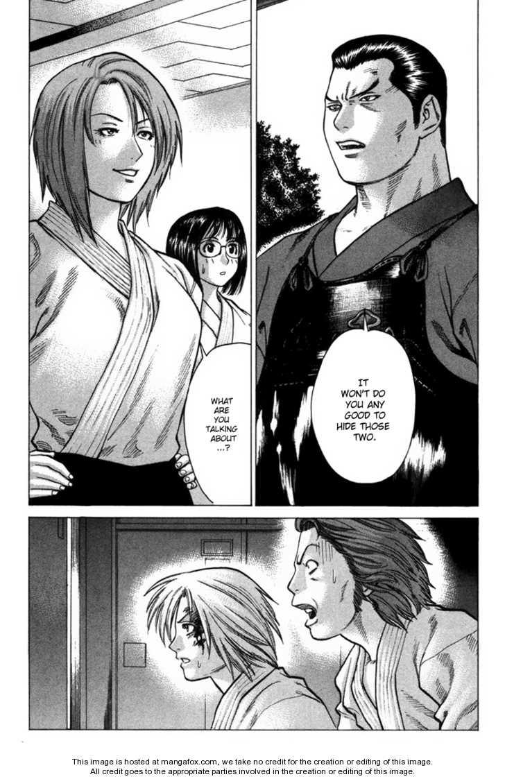 Karate Shoukoushi Kohinata Minoru 28 Page 2