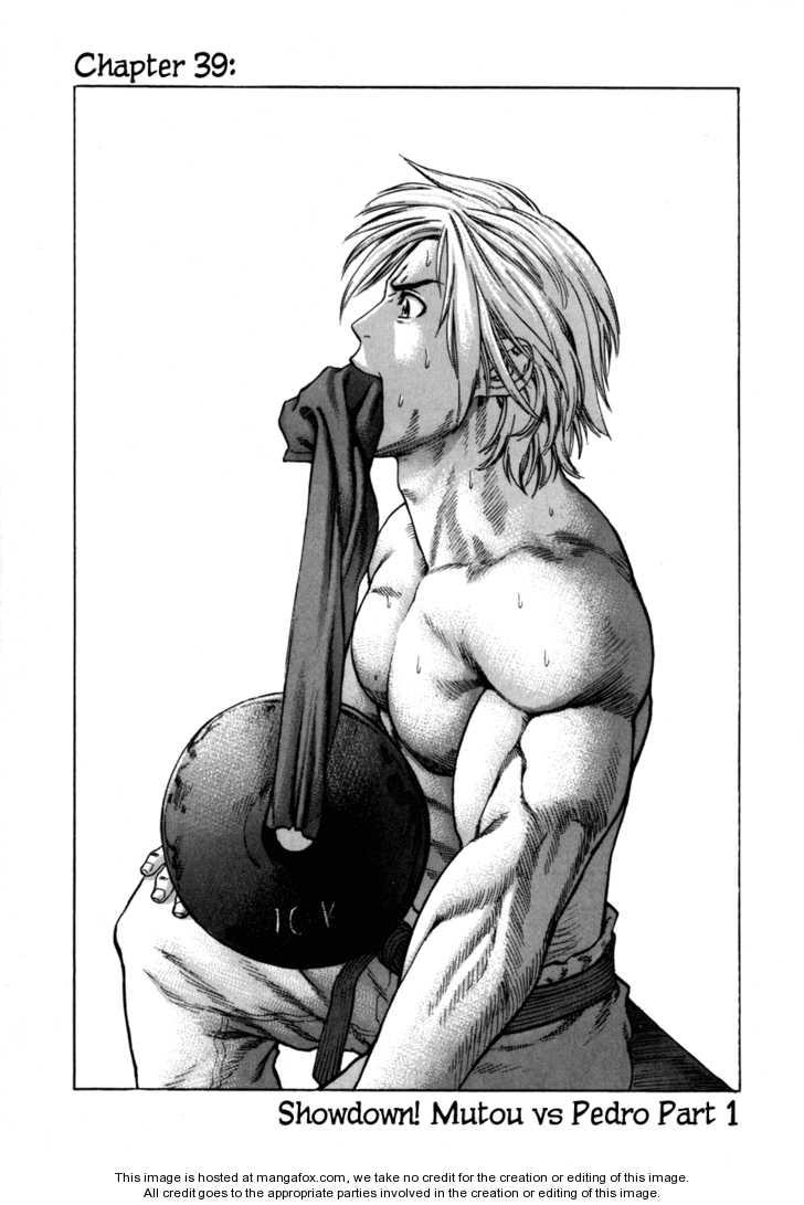 Karate Shoukoushi Kohinata Minoru 39 Page 1