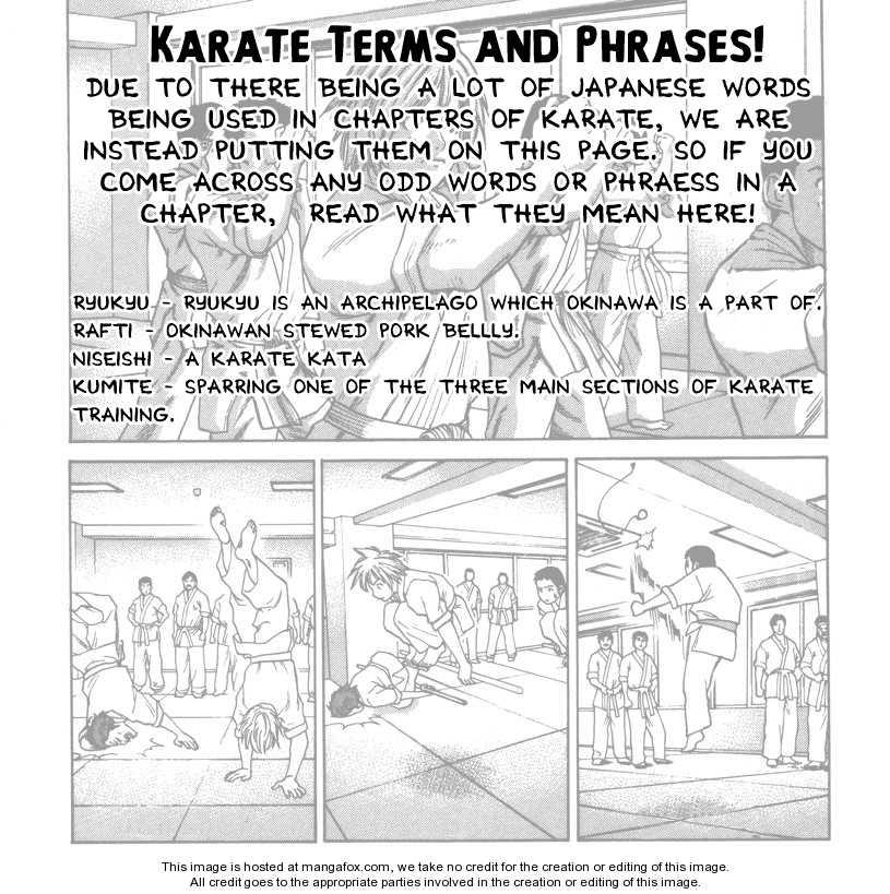 Karate Shoukoushi Kohinata Minoru 42 Page 1