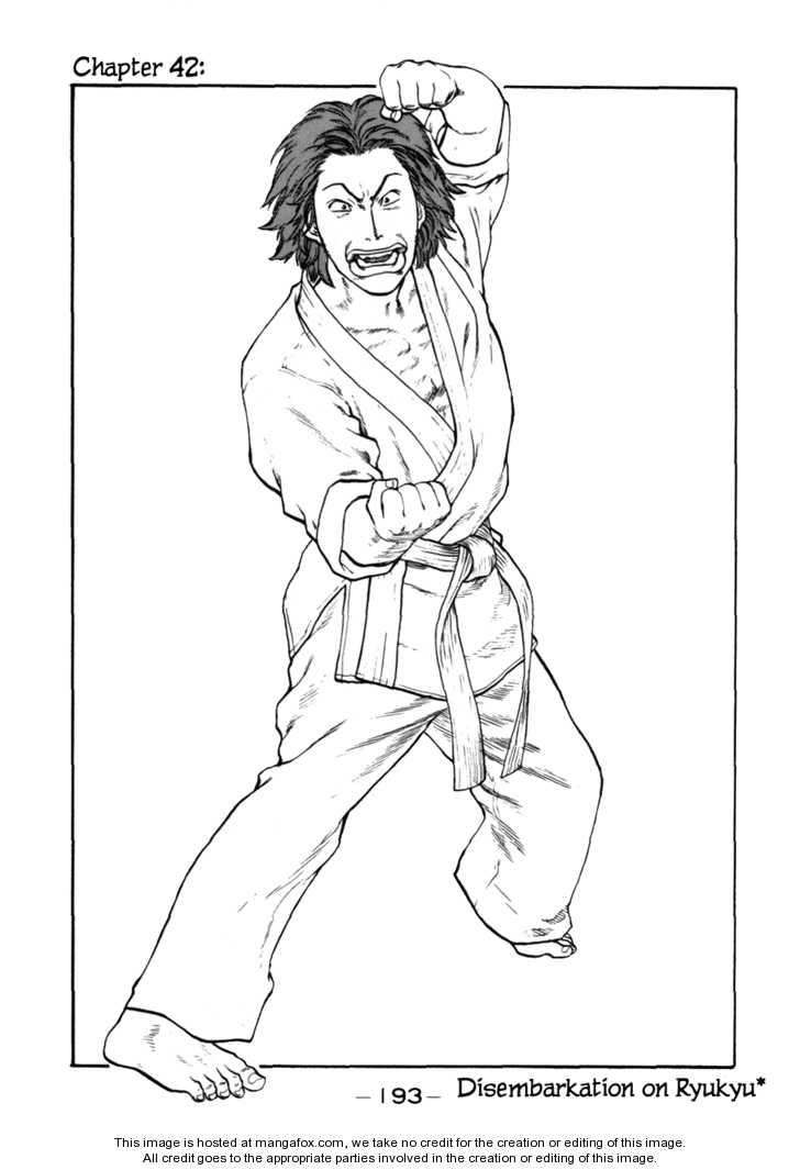 Karate Shoukoushi Kohinata Minoru 42 Page 2