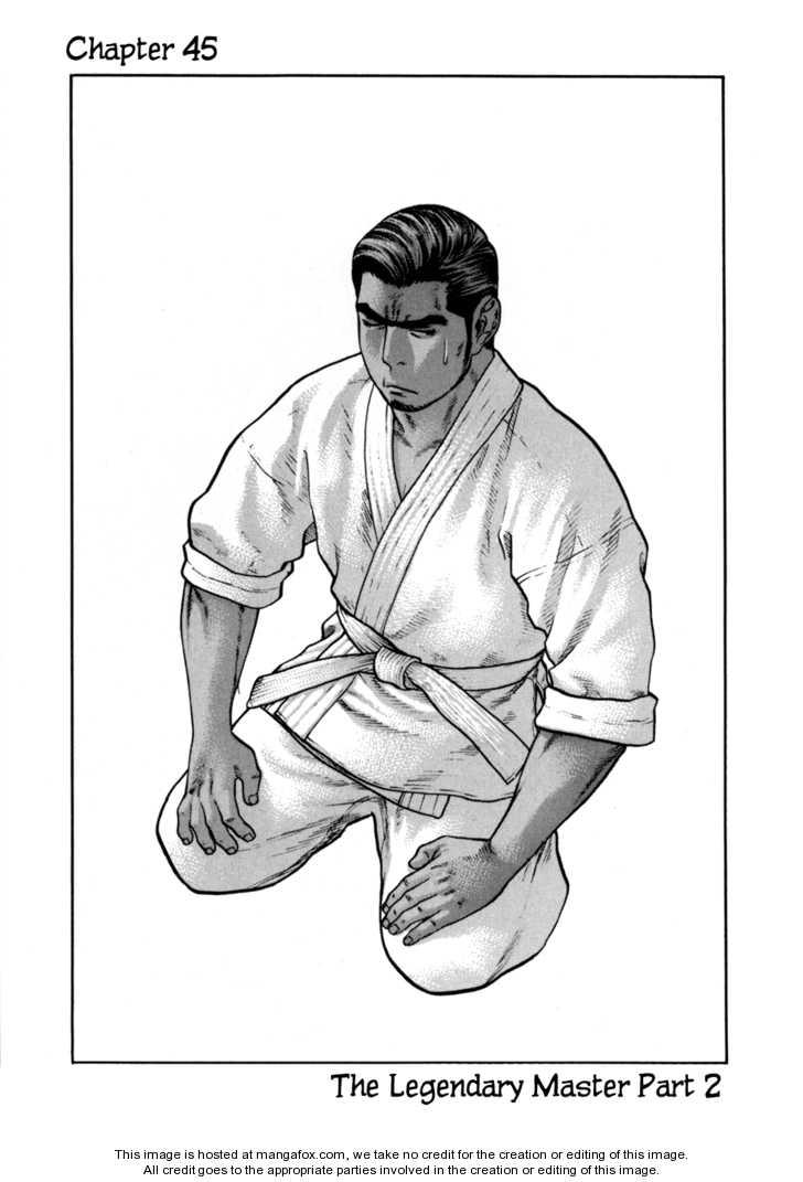 Karate Shoukoushi Kohinata Minoru 45 Page 1