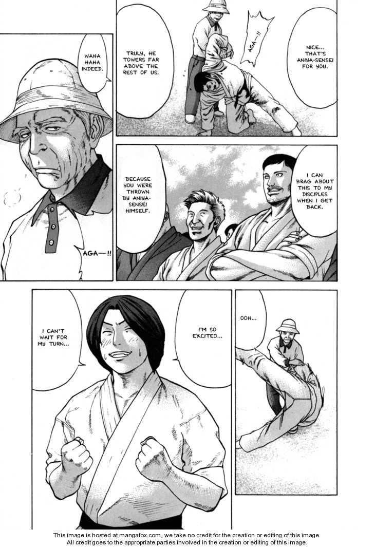 Karate Shoukoushi Kohinata Minoru 45 Page 3