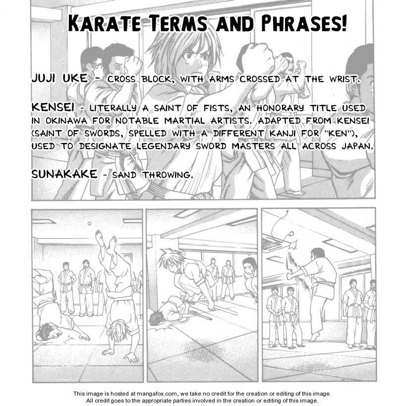 Karate Shoukoushi Kohinata Minoru 47 Page 1