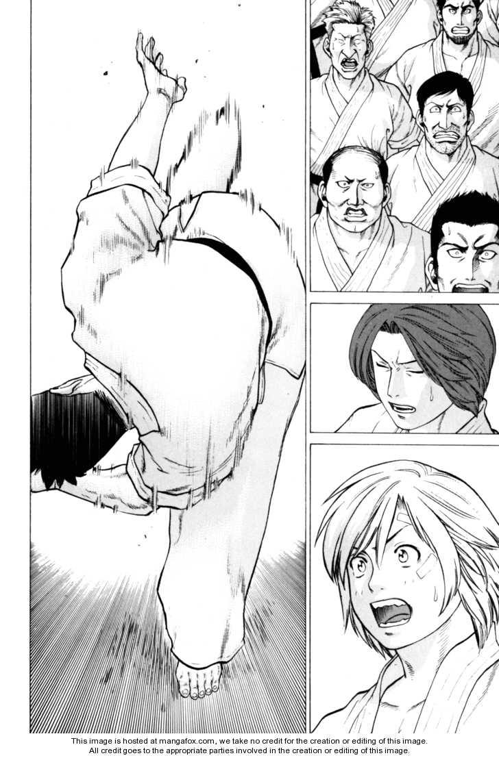 Karate Shoukoushi Kohinata Minoru 47 Page 3