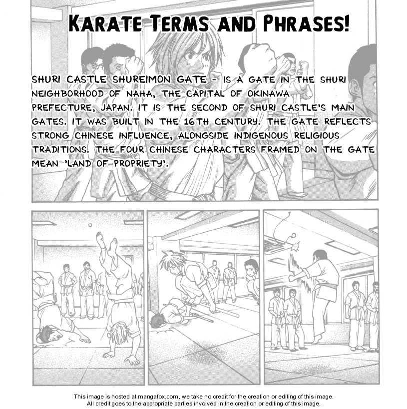 Karate Shoukoushi Kohinata Minoru 48 Page 1