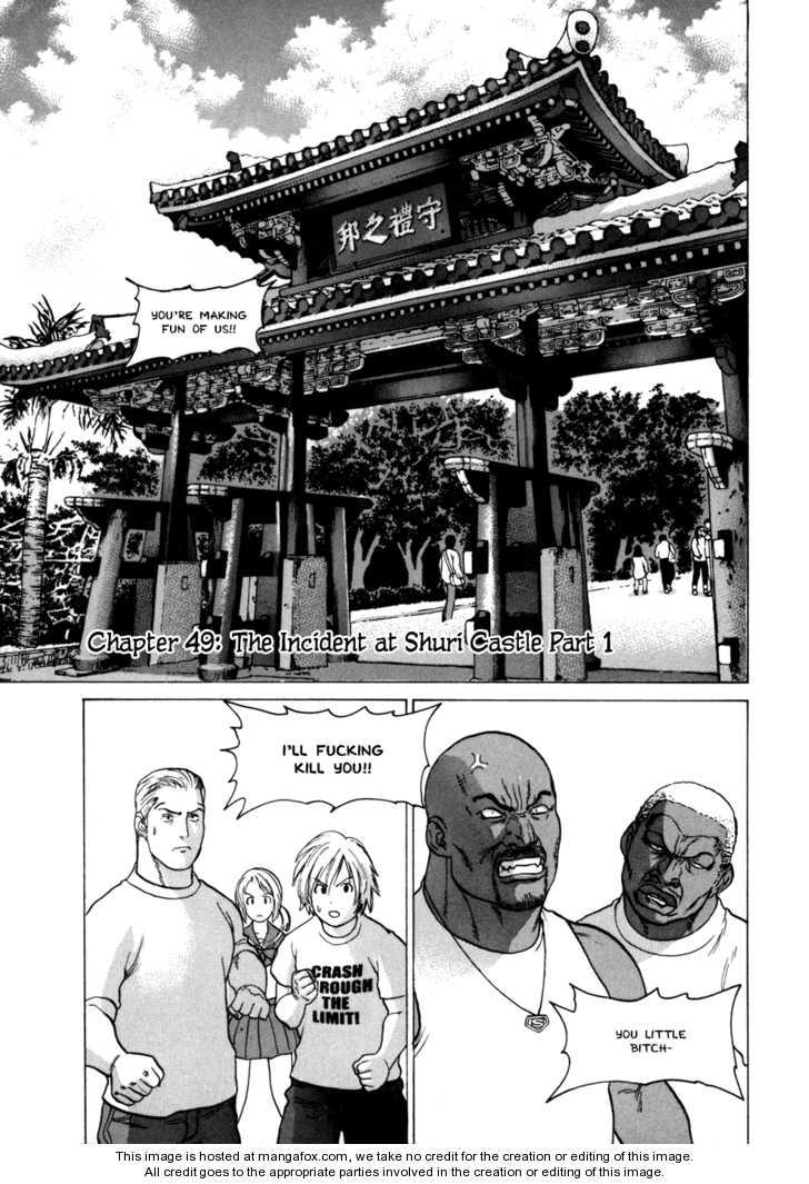 Karate Shoukoushi Kohinata Minoru 49 Page 2