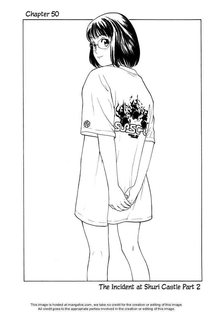 Karate Shoukoushi Kohinata Minoru 50 Page 2