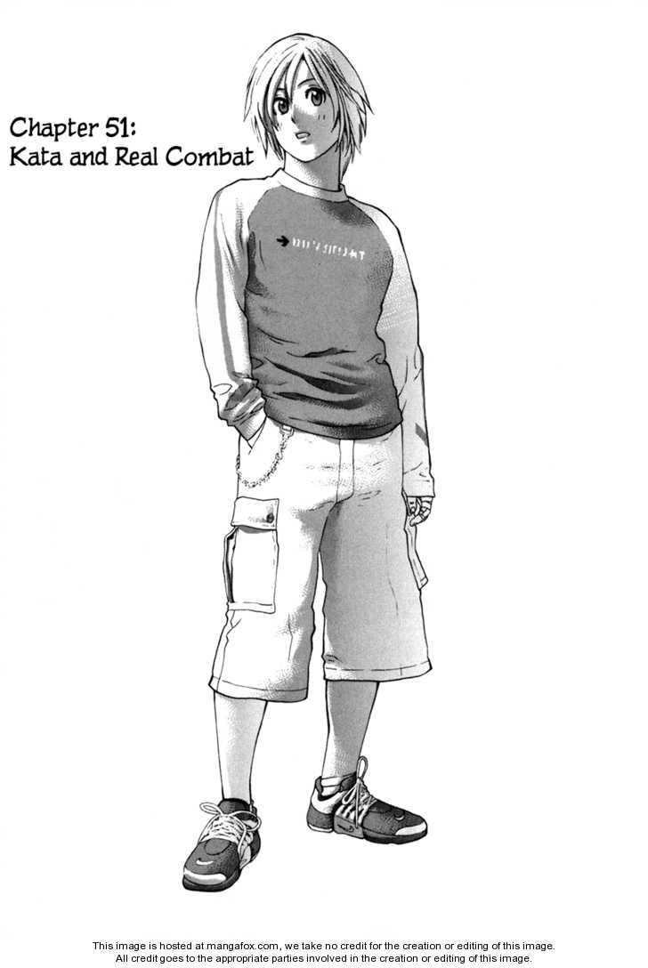 Karate Shoukoushi Kohinata Minoru 51 Page 2