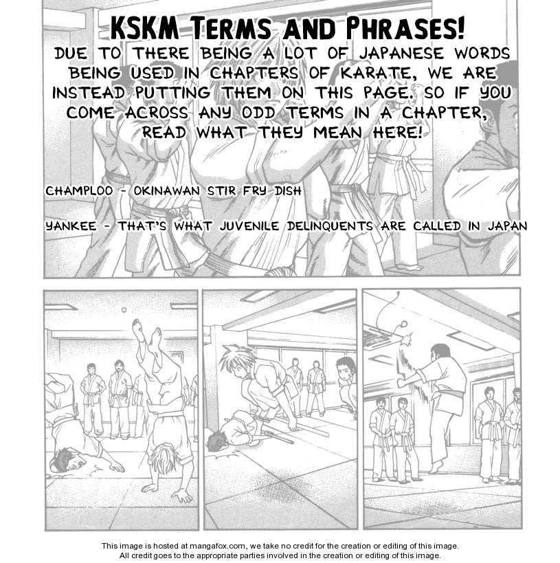 Karate Shoukoushi Kohinata Minoru 56 Page 1