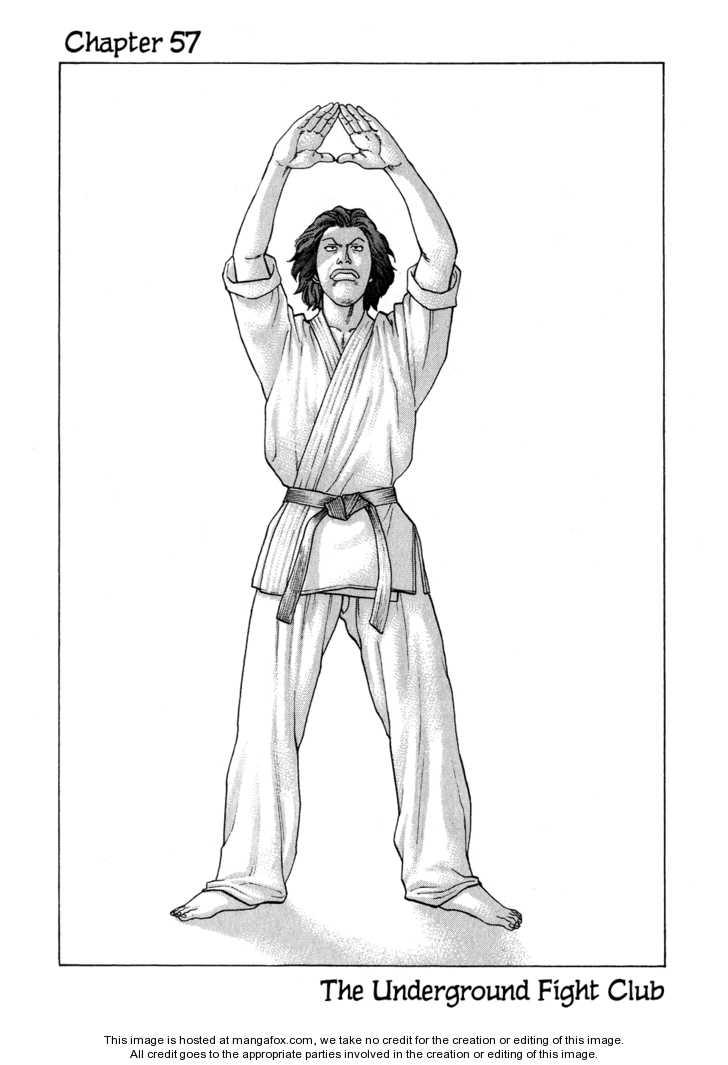 Karate Shoukoushi Kohinata Minoru 57 Page 1